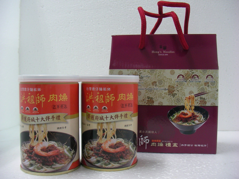 洪祖師肉燥禮盒(260公克裝2入)