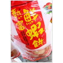 代購臺南安平名店熱富伴手禮~~蝦餅